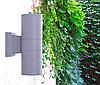 Фасадный светильник 264мм, 2*E27 IP65 серый LM995