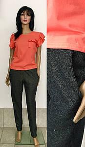 Брюки прямого кроя зауженные к низу из трехнити с люрексом 44-50 р, женские брюки оптом