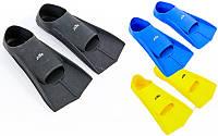 Ласты тренировочные с закрытой пяткой Sima 7035 (калоша цельная): размер 30-41, 3 цвета