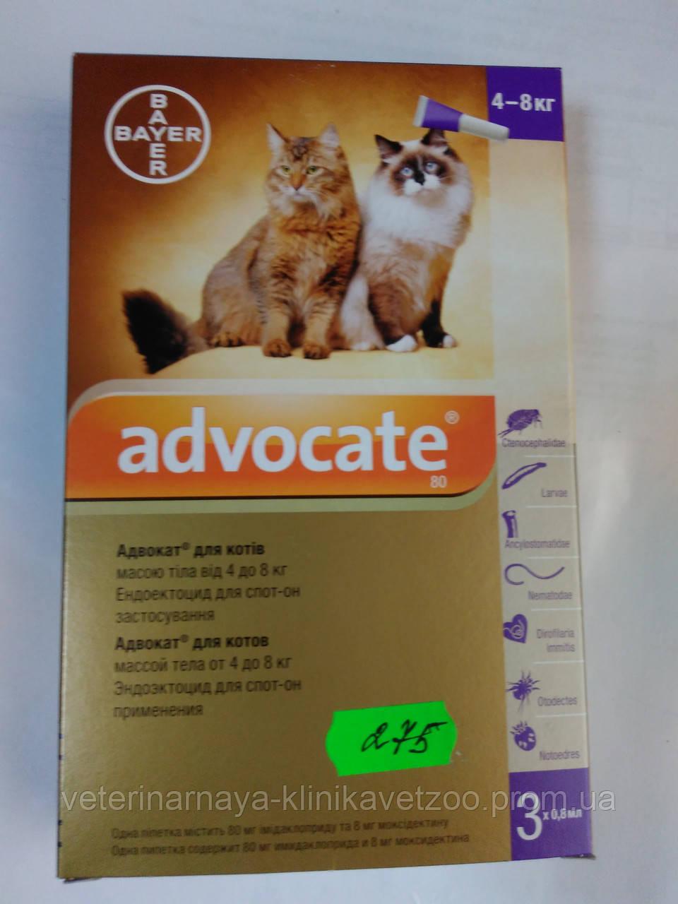 Advocat1 пип.(капли на холку для кошек весом от4 до 8кг ,от наружных и внутренних паразитов)