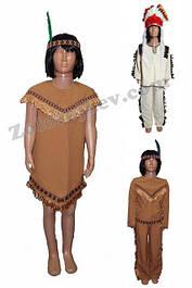 Костюмы индейцев рост 110, 3-4 года