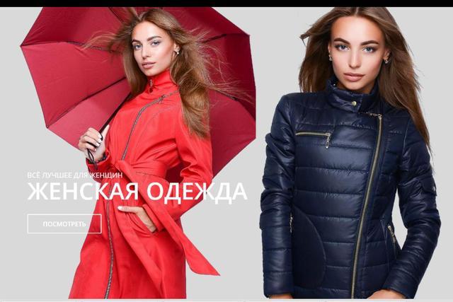 Женские пуховики, куртки, пальто с 42 по 60 размер оптом и в розницу г.Харьков