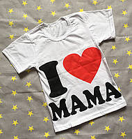"Футболка ""Я люблю маму"", Размер 64 (32)"