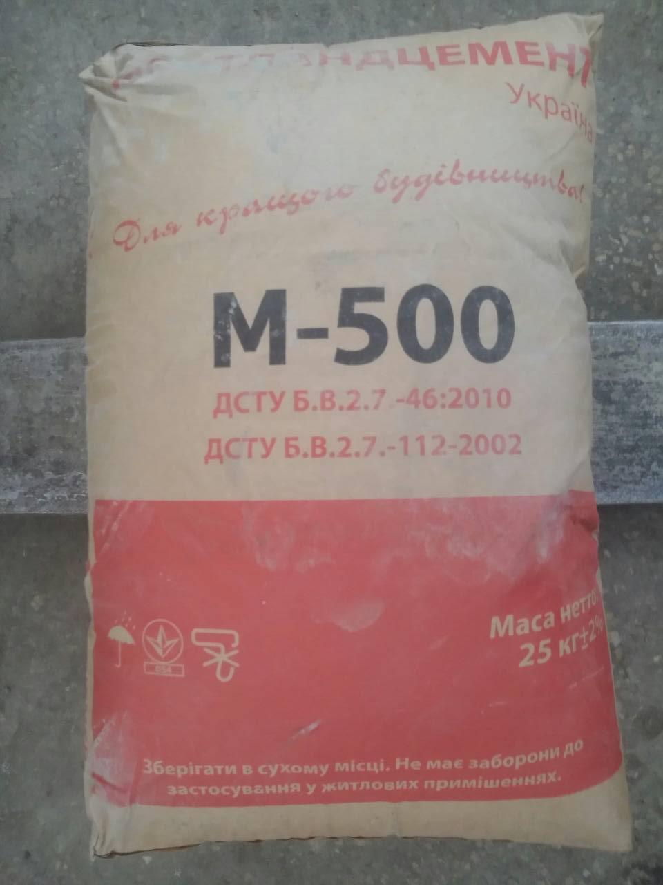 Цемент М-500 Портланд 25 кг