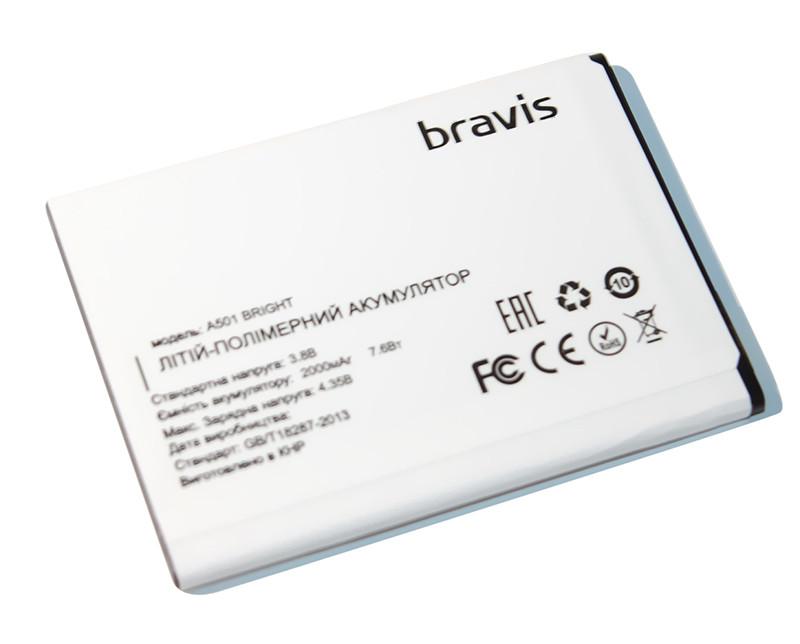 Аккумулятор Bravis A501, Origin, 2000 mAh батарея для телефона смартфо
