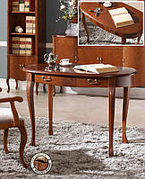 Стол письменный Гранада