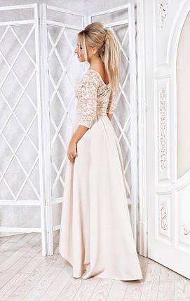 Женский вечерний костюм с юбкой, верх - гипюр на подкладке, юбка - костюмная ткань, фото 2