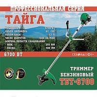 Бензокоса Тайга 6700 п/п (6 дисков / 5 бабин 2 ремня)
