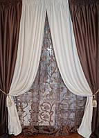 """Готовый комплект из портьерной ткани - Блэкаут  """"Фьюжн"""" (ширина 3 метра)"""