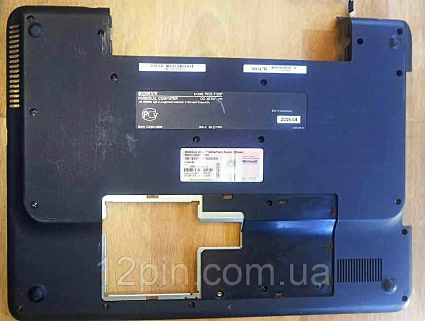 Нижняя часть корпуса, поддон ноутбука Sony PCG 7112P б.у. оригинал