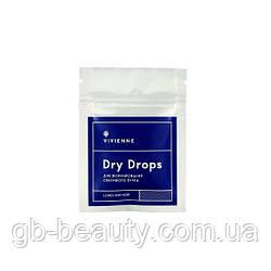 """Сухая капля DD """"Dry Drops"""""""