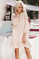 Очаровательное платье с оборкой по низу 42-58р