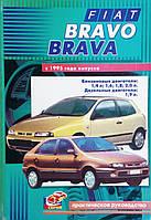 FIAT BRAVO / BRAVA   Модели с 1995 года выпуска   Руководство по ремонту, фото 1