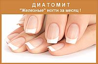 Крепкие ногти за месяц! Натуральное средство для укрепления ногтей.