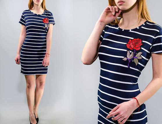 Изумительное женское платье В полоску *ткань трикотаж* 50, 52, 54 размер батал, фото 2