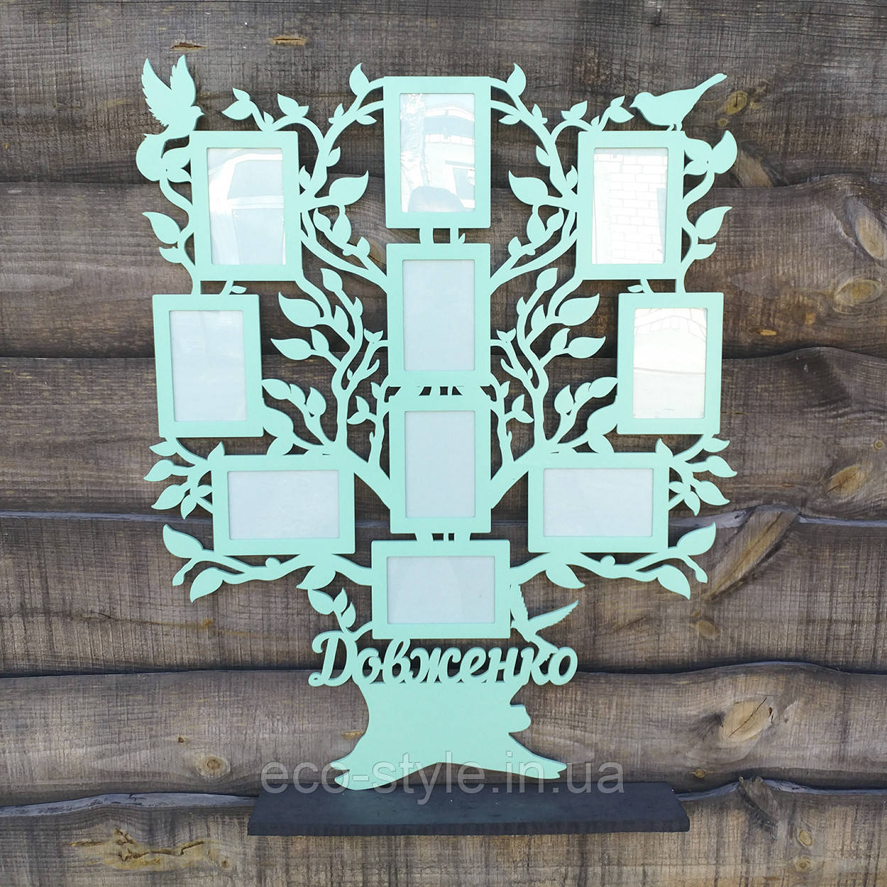 Мультирамка деревянная Дерево семьи