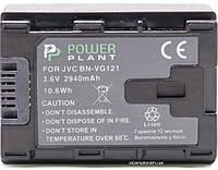 Аккумулятор для фото и видео PowerPlant JVC BN-VG121 Chip (DV00DV1374) + бесплатная доставка