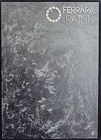 Vetro Base  AR серебристый отлив. , фото 1