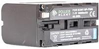 Аккумулятор (батарея) PowerPlant Sony LED NP-F960 6600mAh