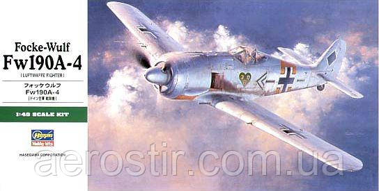 FOCKE WULF FW190A-4 1/48 HASEGAWA JT91