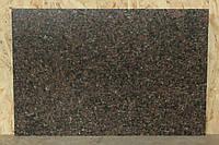 Гранитная плитка полированная Васильевского месторождения 600х400х30 мм