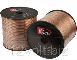 Кабель акустический Kicx SCC-14100 (2.08 мм2) (метры)