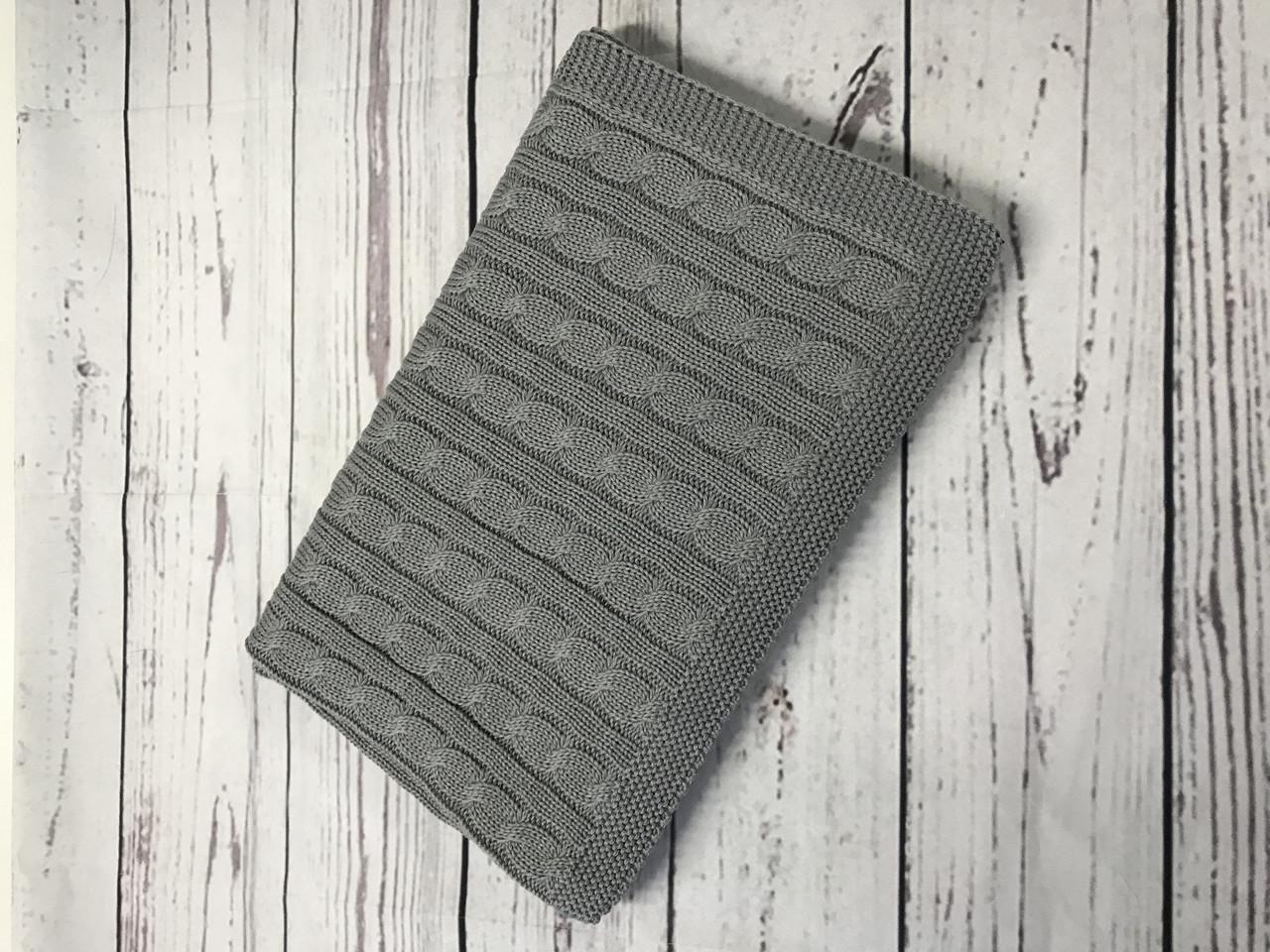 Плед вязанный (90% хлопок, 10% акрил) косичка графит 95*75 см