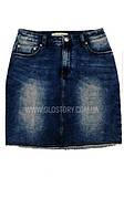 Женская джинсовая юбка Glo-Story