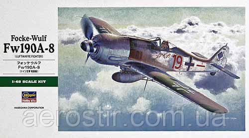 Focke-Wulf Fw190A-8 1/48  Hasegawa JT94