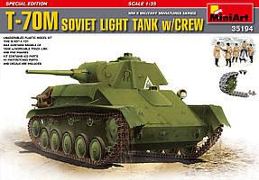 T-70M советский легкий танк с экипажем. Сборная модель танка в масштабе 1/35. MINIART 35194