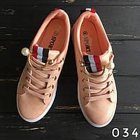 Кроссовки мокасины слипоны на платформе кожзам розовые на шнуровке очень стильные 39