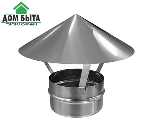 Зонт из оцинкованного металла с диаметром 160