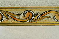 Бордюры для обоев, цвета разные, ширина 5.5 см