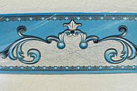 Бордюры для обоев,цвета разные, ширина 8.5 см