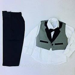 Детский нарядный костюм для мальчика 4 года. Прокат Киев, Отрадный