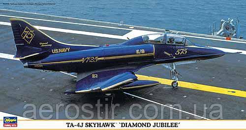 McDonnell-Douglas TA-4J Skyhawk Diamond Jubilee
