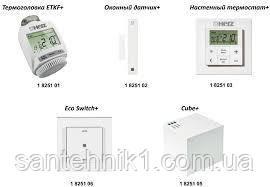 Настенный термостат HERZ для дистанционного управления термостатическими головками ЕТКF+, фото 3