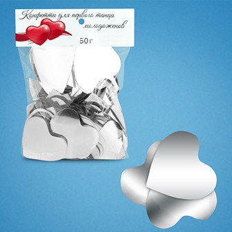 Конфетти (сердечки) SG серебристые (4 см, 50 г)