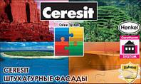 Строительные смеси Ceresit