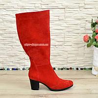 Сапоги красные замшевые женские на устойчивом каблуке, с широким голенищем