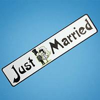 "Свадебные номера на авто ""Just Married"" Kissul 11 х 52 см"