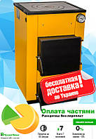 Котел твердотопливный Буран - мини 12 кВт с плитой. Доставка к дверям., фото 1