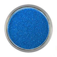 Цветной песок для песочной церемонии Kissul синий