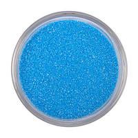 Цветной песок для песочной церемонии Kissul голубой