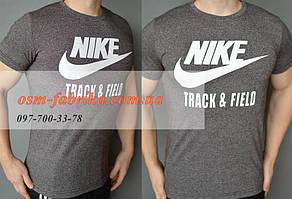 Красивая мужская футболка NIKE TRECK & FIELD
