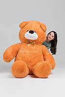 Карамельный большой плюшевый медведь 200см