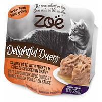 ZOE (Зои) Delightful Duets Pate консервы для кошек с индейкой и курицей 80 г.