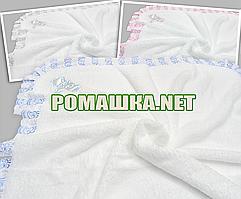 Крыжма махровая тёплая 95х85 для крещения младенца мягкая махра с пушистым ворсом вышивкой и кружевом 2963