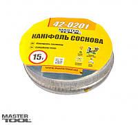 MasterTool  Канифоль 10 г, Арт.: 42-0201