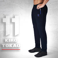 Kiro Tokao 10137   Спортивные штаны темно-синие